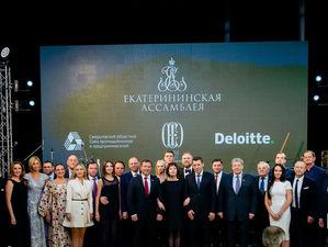 Благополучатель «Екатерининской Ассамблеи-2018» помог детям c тяжелыми заболеваниями