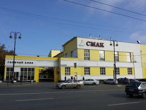 СМАК вложит 3,6 млрд в строительство нового завода в Екатеринбурге