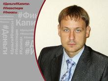 Расчет отпускных: какой курс рубля ждет нас летом 2019. – Владимир Кузнецов, ИФК «Солид»
