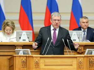 «Дать новое развитие». Кудрин предложил объединить Челябинск с Екатеринбургом и Тюменью