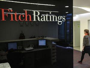 Эксперты агентства Fitch считают кредитный рейтинг Красноярского края стабильным