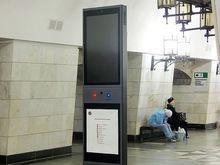 Метрополитен Екатеринбурга заплатит 200 тыс. руб. за муляжи взрывных устройств на станциях