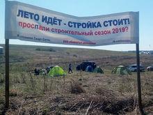 Дальше — только голодовка. Дольщики ЖК «Новинки» открыли протестный палаточный лагерь