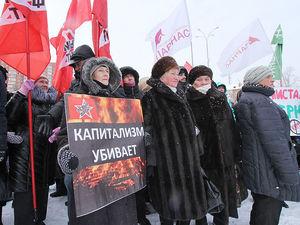 30,5 млн руб. Мэрия ищет подрядчика на реконструкцию в центре Екатеринбурга