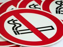 Более четверти продаваемых в Сибири сигарет — нелегальные