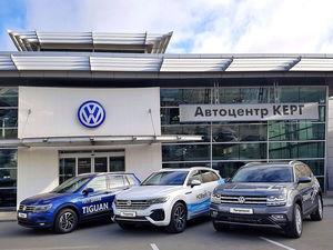 Я люблю Volkswagen! А Вы?