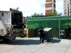 Хитрая схема вскрыта. «Спецавтобазу» поймали на тайном «мусорном аукционе»