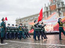 Афиша на выходные: куда сходить, что посмотреть 9-11 мая в Екатеринбурге