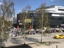 Работа ТРЦ парализована. По Екатеринбургу прокатилась волна лжеминирований