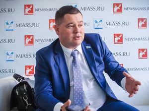 В Миассе вложат 260 млн руб. в новое производство