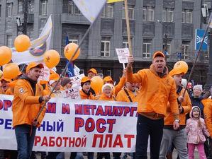 «Избрал «резиновую» тактику»: рабочие завода олигарха Аристова требуют повышения зарплаты