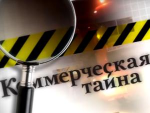 «Коммерческая тайна»: все о рынке наружной рекламы Красноярска (ПРЕМЬЕРА)