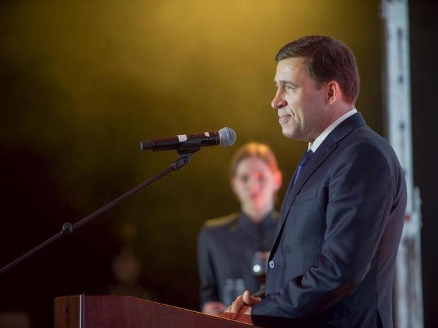 «Екатерининская Ассамблея» выберет самый нужный региону соцпроект и поощрит его грантом