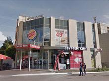 Burger King в Челябинске отделался минимальным штрафом за нецензурную рекламу