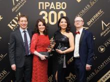 Крупнейшая юридическая фирма родом с Урала сменила название и логотип