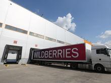 Вместо коттеджей и таунхаусов в Академическом построят распределительный центр Wildberries