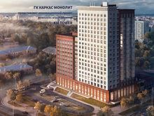 Новый формат недвижимости. В центре Нижнего Новгорода построят 19-этажные апартаменты