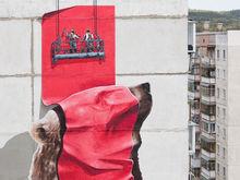 Арт-Сатка: как преобразовать пространство и жизнь провинциального моногорода