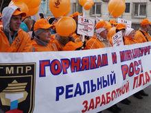 «Зарабатываете сколько должны»: руководство завода Аристова встретилось с рабочими