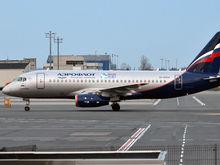 «Аэрофлот» предложит пассажирам эконом-класса вино от челябинского олигарха