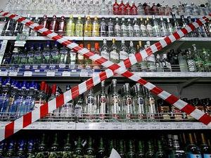 В Челябинске ограничат продажу алкоголя на время проведения последних звонков