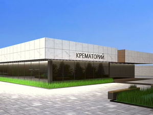 Выставлены на голосование проекты крематория в Красноярске
