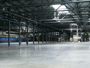 Сбербанк профинансировал открывшийся в Златоусте завод