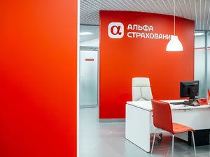 Компания «АльфаСтрахование» открыла новый офис в Ельцин Центре