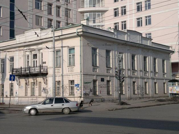 1,5 млн руб. Мэрия ищет подрядчика для одной из самых ценных усадеб Екатеринбурга