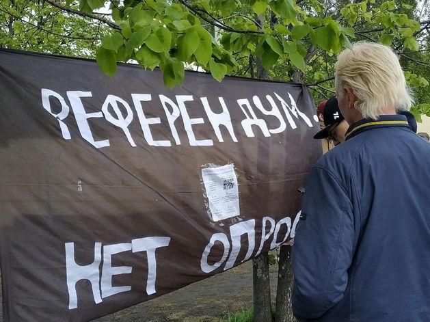 ВЦИОМ подвел итоги опроса жителей Екатеринбурга. Что думает большинство?