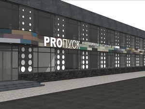 По принципу промышленной IKEA: выставочная площадка РROПуск откроется в Челябинске в июне