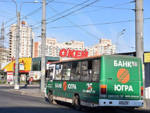 Банкиры против ФСБ: как связаны дело «Югры» и задержание полковника ФСБ с 12 млрд рублей