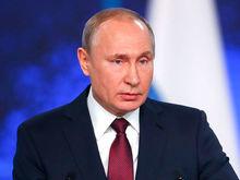 Уровень доверия к Путину упал до исторического минимума. Второй раз за год