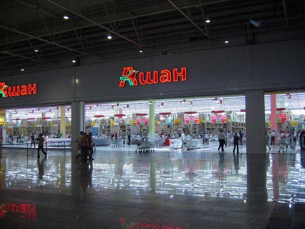 Арендодатели заваливают Auchan исками. Сеть испытывает падение продаж