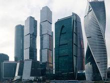 Догнать через 100 лет: когда города РФ смогут сравняться с Москвой по развитию экономики
