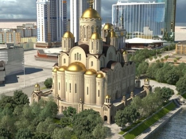 На острове, вместо долгостроя и памятника Свердлову. Где предлагают построить храм?
