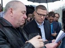Челябинского чиновника, которого просил уволить Текслер, отстранили от работы