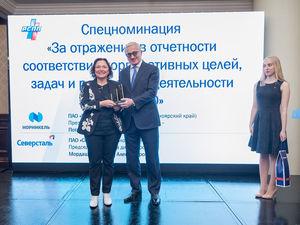 «Норникель» стал победителем специальной номинации конкурса «Лидеры российского бизнеса»