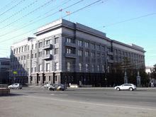 В Челябинской области на семь лет вводят льготу для инвесторов