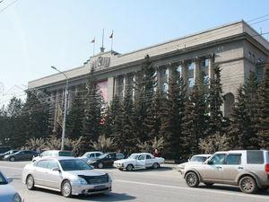 Социально-ориентированные НКО в Красноярском крае смогут безвозмездно получать помещения