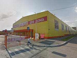 Из Челябинска ушла федеральная сеть строительных магазинов