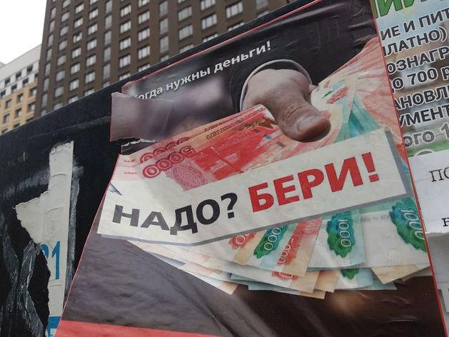 «Ждать роста нам не стоит». Почему реальные доходы россиян продолжат падение
