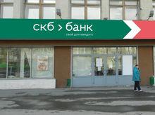 Банк уральского миллиардера изменил логотип и стиль
