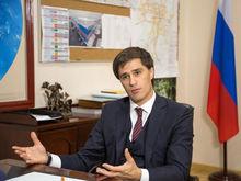 Источники: вице-губернатор Челябинской области попрощался с коллегами