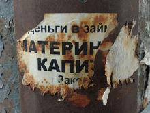 «Не понимают, когда жизнь станет лучше»: как тяготы россиян снизили рейтинг Путина
