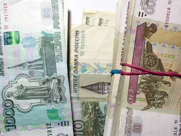 лучшие налогоплательщики региона перечислили 2,8 млрд руб. в 2018 г.