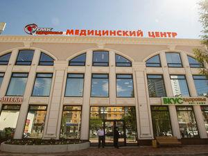 УГМК открыла новое отделение медцентра в Екатеринбурге