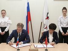Нижний Новгород и Хэфэй установят побратимские отношения