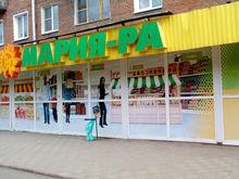 Долгострой на Титова купили собственники сети «Мария-Ра»