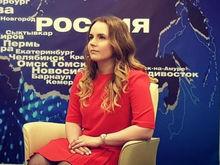 Дарья Украинцева ушла из ЛДПР и готова баллотироваться в мэры
